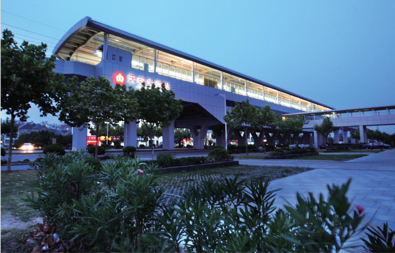 中铁工程设计咨询集团有限公司郑州设计院图片